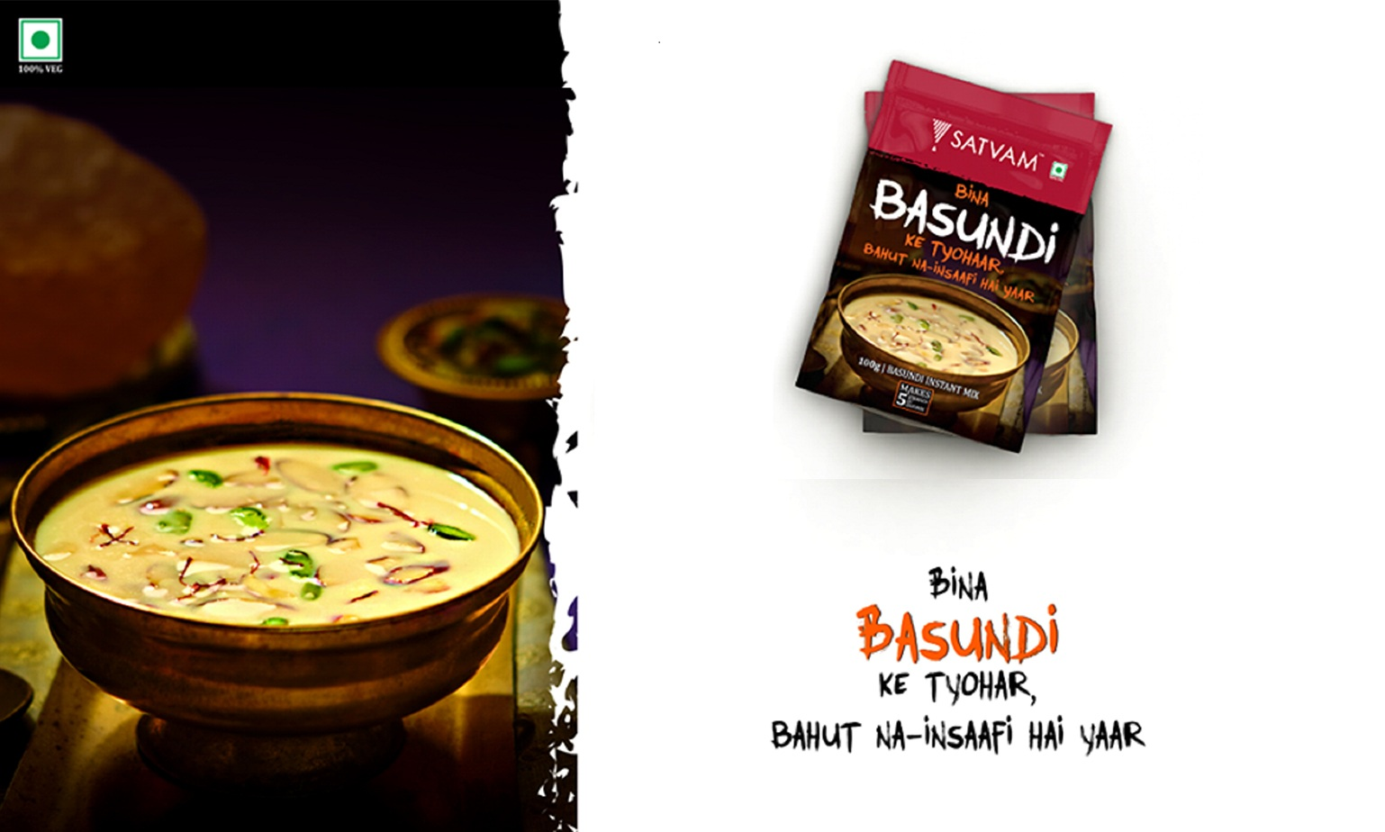 Instant Way of Making Basundi