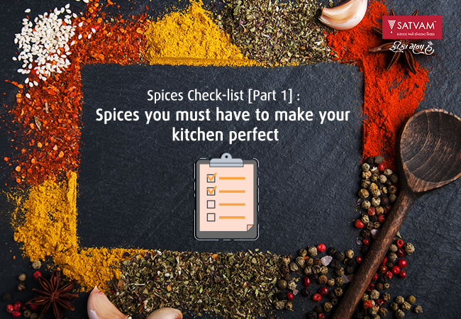 Spices you must have to make your kitchen perfect