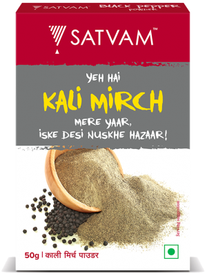 Satvam Black Pepper Powder